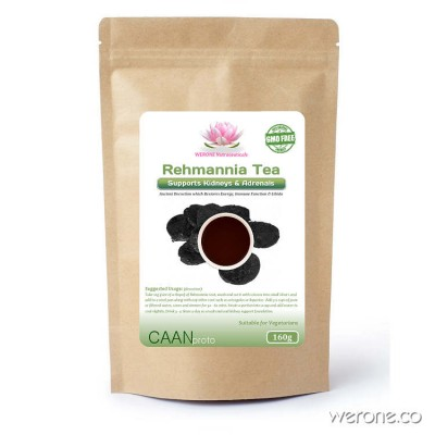 Rehmannia_Root_Tea_Kidneys_Adrenals